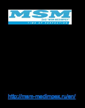 Fiche - MSM